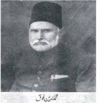Mohammad Din Fauq Chair And Kashmir University