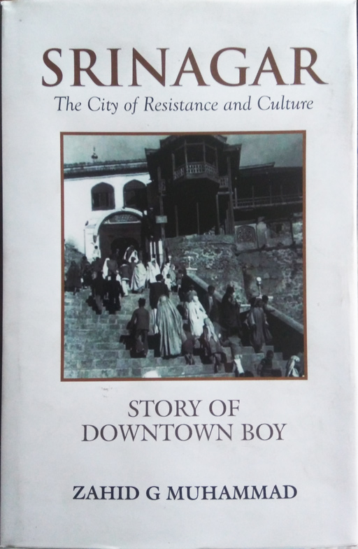 Story of Downtown Boy Review